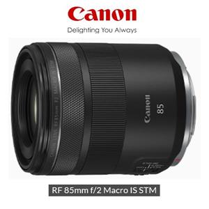 CANON RF85 / 2 MACRO IS STM中遠攝定焦鏡頭