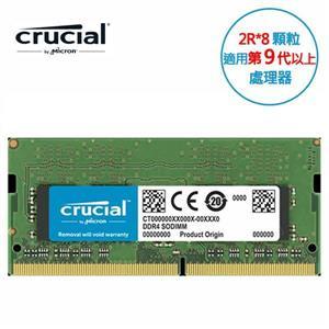 (新)Micron Crucial NB - DDR4 3200 / 16G筆記型RAM(2R * 8)(原生)