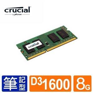 Micron Crucial NB - DDRIII 1600 / 8GB 筆記型RAM