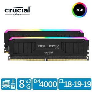 Micron Crucial Ballistix MAX 炫光RGB D4 4000 / 16G(8G * 2)超頻(雙通)
