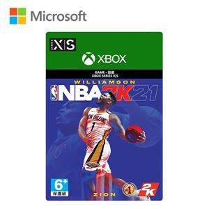 微軟《NBA 2K21》次世代標準版 - 中文版 (下載版)