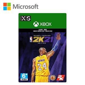 微軟《NBA 2K21》次世代永懷曼巴版 - 中文版 (下載版)