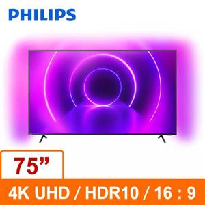 PHILIPS 75型 75PUH8265 多媒體液晶顯示器(含搖控器)
