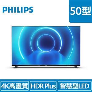 PHILIPS 50型 50PUH7605 / 96 多媒體液晶顯示器(不含搖控器及視訊盒)