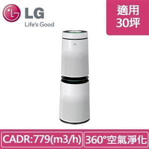 LG PuriCare AS101DWH0 空氣清淨機 (白色)