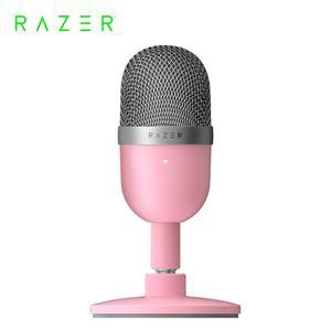 雷蛇Razer Seiren Mini 魔音海妖(粉晶) USB麥克風