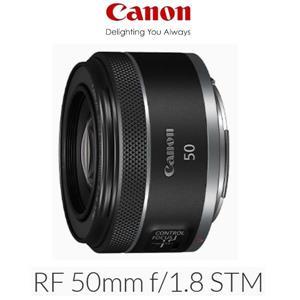 CANON RF50 / 1 . 8 STM大光圈標準定焦鏡頭