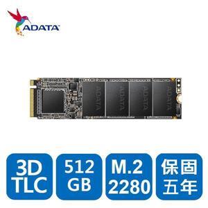 ADATA威剛 XPG SX6000 Lite 512GB M . 2 2280 PCIe SSD固態硬碟(送散熱片)