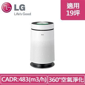 LG PuriCare AS651DWH0 空氣清淨機 (白色)