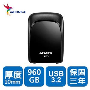 威剛 SSD SC680 960GB(黑) 外接式固態硬碟