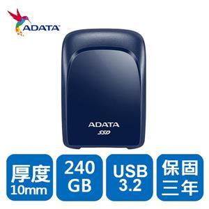 威剛 SSD SC680 240GB(藍) 外接式固態硬碟