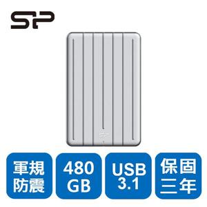 SP廣穎 Bolt B75 480GB 軍規防震外接式固態硬碟