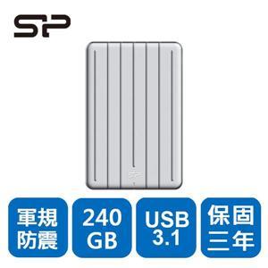 SP廣穎 Bolt B75 240GB 軍規防震外接式固態硬碟