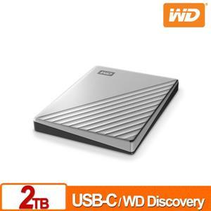 WD My Passport Ultra 2TB(炫光銀) 2 . 5吋USB - C行動硬碟