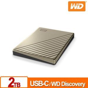 WD My Passport Ultra 2TB(閃耀金) 2 . 5吋USB - C行動硬碟