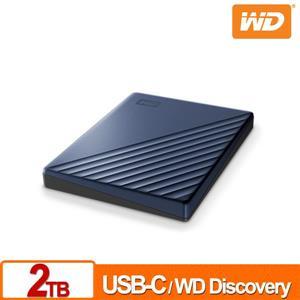 WD My Passport Ultra 2TB(星曜藍) 2 . 5吋USB - C行動硬碟