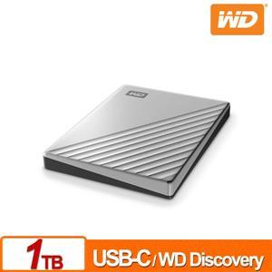 WD My Passport Ultra 1TB(炫光銀) 2 . 5吋USB - C行動硬碟
