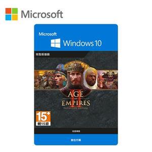 微軟 帝國時代 2:終極版(下載版)
