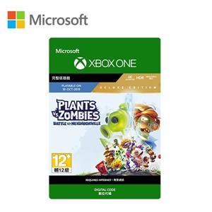 微軟 植物大戰殭屍:和睦小鎮保衛戰 豪華升級版(下載版)