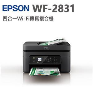 EPSON WF - 2831 四合一Wi - Fi傳真複合機