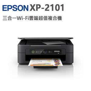 EPSON XP - 2101 三合一Wi - Fi雲端超值複合機
