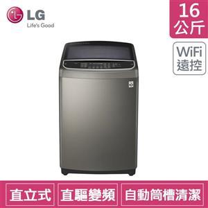 LG WT - D169VG (16公斤)(不銹鋼色)直驅變頻洗衣機