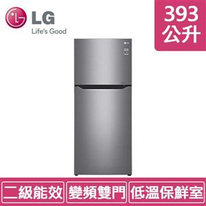 LG GN - BL418SV (393公升) 直驅變頻上下門冰箱
