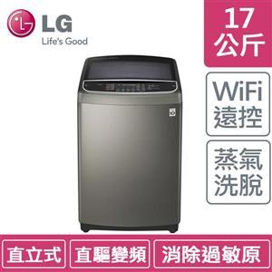 LG WT - SD179HVG (17公斤)(不銹鋼色)直驅變頻洗衣機