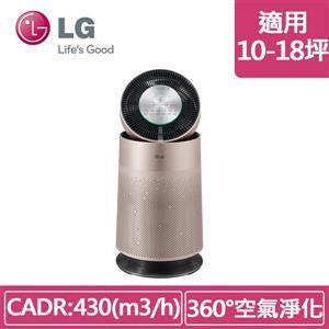 LG AS601DPT0 空氣清淨機 (金色)