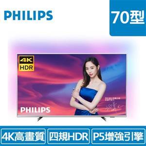 PHILIPS 70型 70PUH7374 多媒體液晶顯示器(不含搖控器及視訊盒)