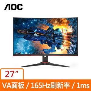 AOC 27型 C27G2 (曲面)(寬)螢幕顯示器