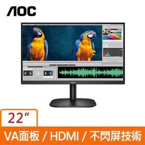 AOC 22型 22B2H (寬)螢幕顯示器