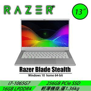 雷蛇Razer Blade Stealth RZ09 - 03100EM1 - R3T1 13吋 電競筆記型電腦