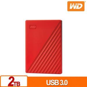 WD My Passport 2TB(紅) 2 . 5吋行動硬碟(2019)
