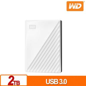 WD My Passport 2TB(白) 2 . 5吋行動硬碟(2019)