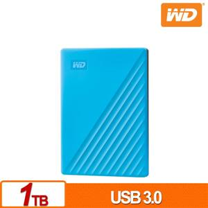 WD My Passport 1TB(藍) 2 . 5吋行動硬碟(2019)