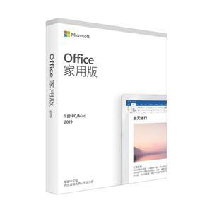 微軟Office 2019 家用中文版Home and Student P6 (WIN / MAC共用)