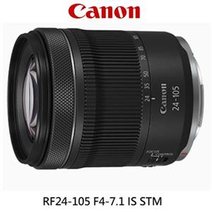 CANON RF24 - 105 F4 - 7 . 1 IS STM標準變焦鏡頭