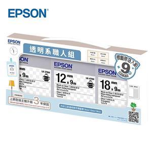 EPSON 7112511 透明系職人組