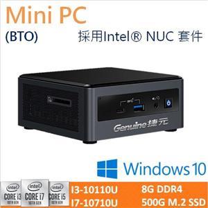 Genuine捷元 Mini PC 客製化迷你電腦! (採用Intel® NUC 原廠套件)