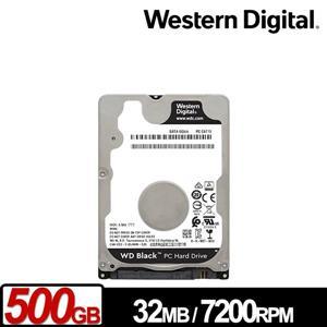 WD5000LPLX 黑標 500GB(7mm) 2 . 5吋電競硬碟