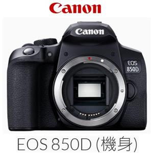 CANON EOS 850D單機身單眼相機