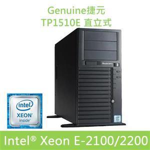Genuine捷元 TP1510E 直立式伺服器