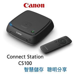 Canon CS100 影像傳輸器
