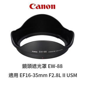 CANON EW - 88 原廠遮光罩