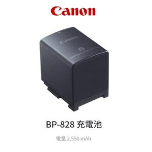 CANON BP - 828原廠高容量鋰電池