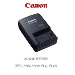 CANON CG - 800E原廠充電器