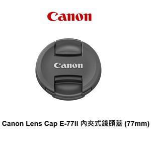 Canon Lens Cap E - 77II 鏡頭蓋