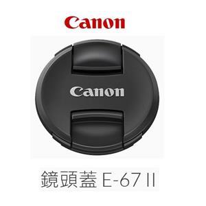 Canon Lens Cap E - 67II 內夾式鏡頭蓋 (67mm)