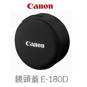 Canon Lens Cap E - 180D 鏡頭蓋